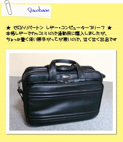 [postit02221926]image.jpg