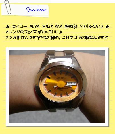 [postit02222451]image.jpg