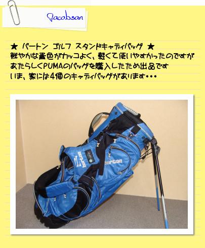 [postit02224192]image.jpg
