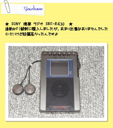 [postit02224791]image.jpg