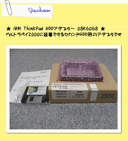 [postit02225082]image.jpg