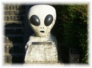 UFOの里 メイラ