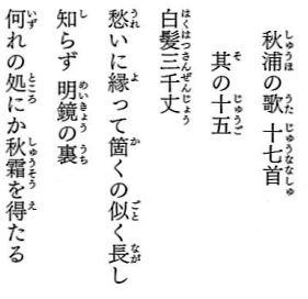 漢詩 ] | わたしの日記 - 楽天ブ...