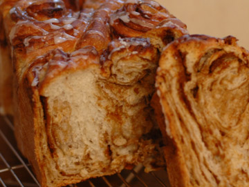 コーヒー折り込みパン