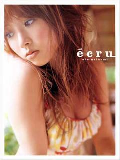 abe_natumi002.jpg