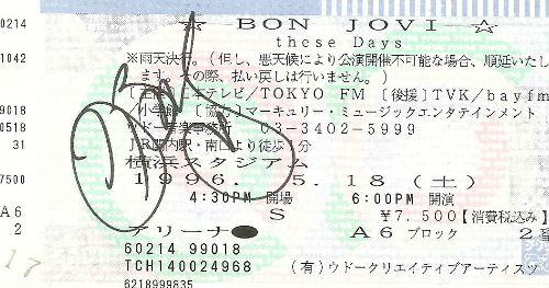 Jon Bon Jovi's Autograph