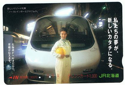 戸田菜穂の画像 p1_31