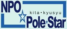 npo-polestar-1.jpg