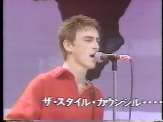 2 THE STYLE COUNCIL LIVE AID.JPG