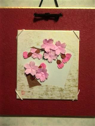 ハート 折り紙 色紙 デザイン 折り紙 : plaza.rakuten.co.jp