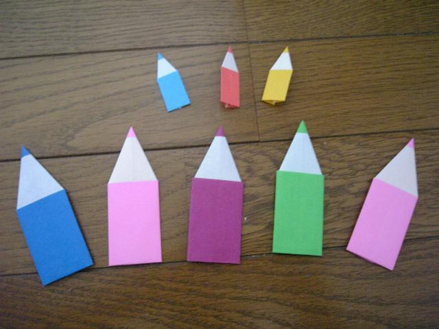 ハート 折り紙 折り紙 えんぴつ : plaza.rakuten.co.jp