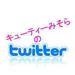 150twitter