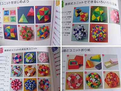 簡単 折り紙:折り紙 本 おすすめ-plaza.rakuten.co.jp