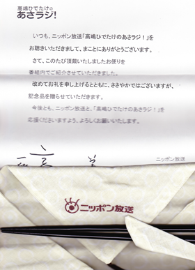 高嶋秀武の画像 p1_14