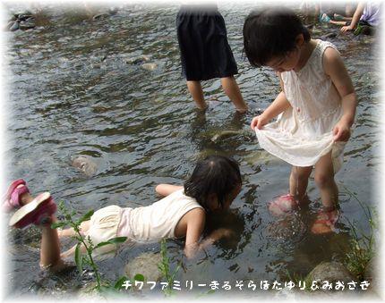 環境楽園 2