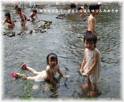 環境楽園 3