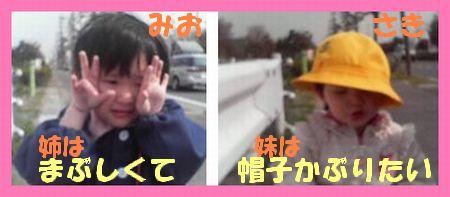 幼稚園バス待ち~♪ 2日目
