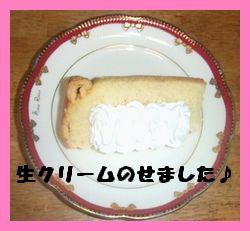 カフェレストランプリムラのシフォンケーキ生クリーム添え♪