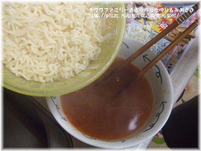 茹でた麺を投入☆