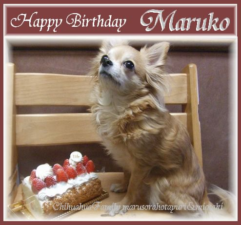 Happy Birthday Maruko