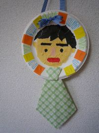 Father's Day Craft with Paper Plate : 幼稚園児 工作 : すべての講義