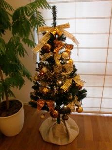 クリスマスツリーとがんばり賞 ... : たしざんカード : カード