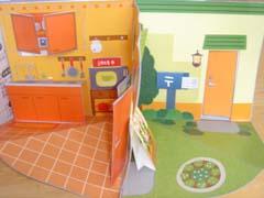 キッチンと庭.jpg