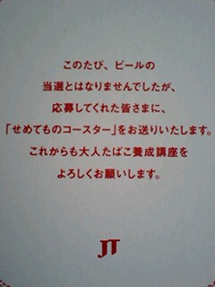 2009-04-06 10:51:40