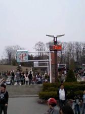 2010-05-12 15:15:56
