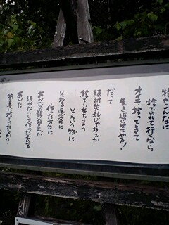 2010-07-27 11:15:59