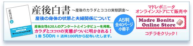 トップ-0911.png