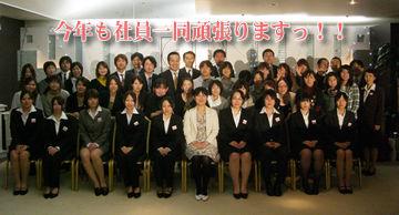 集合写真2010