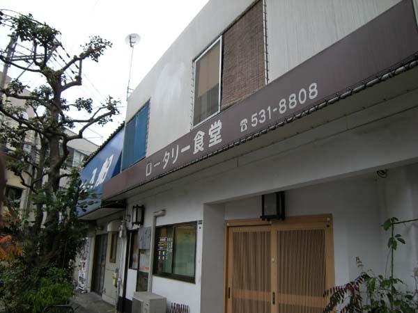 DSCN0124.JPG