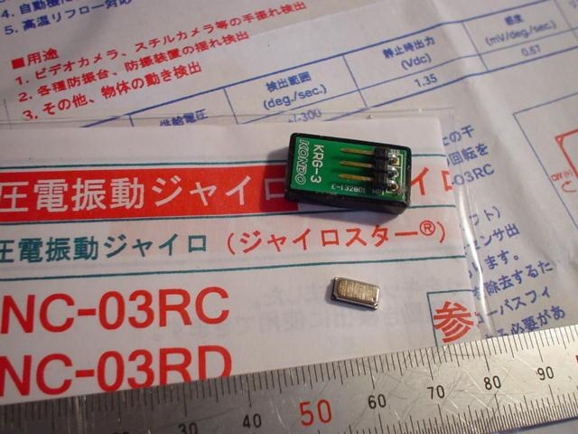 DSC02953.JPG
