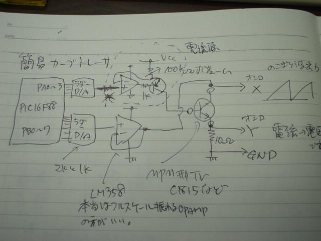 DSC03426.JPG