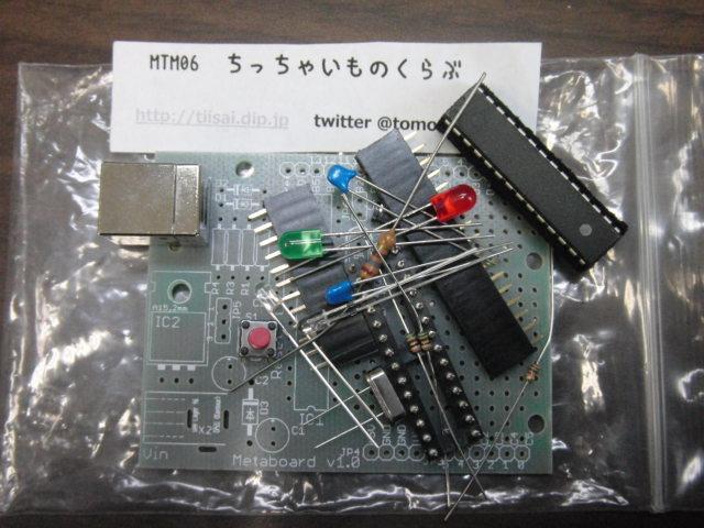 CIMG1402.JPG