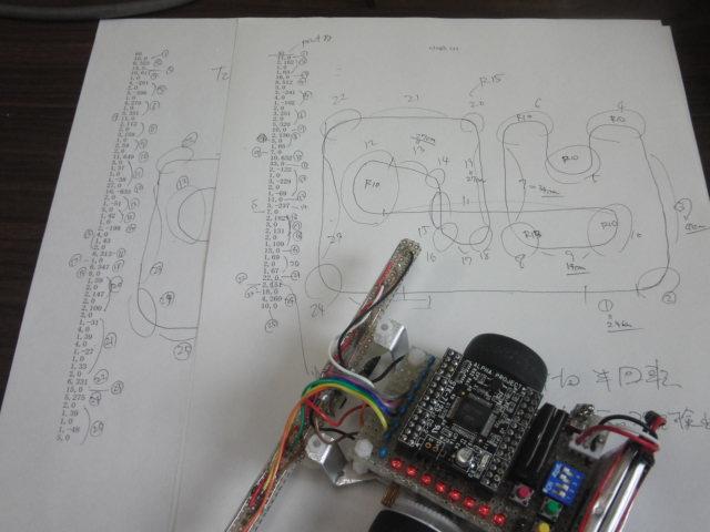 CIMG3203.JPG