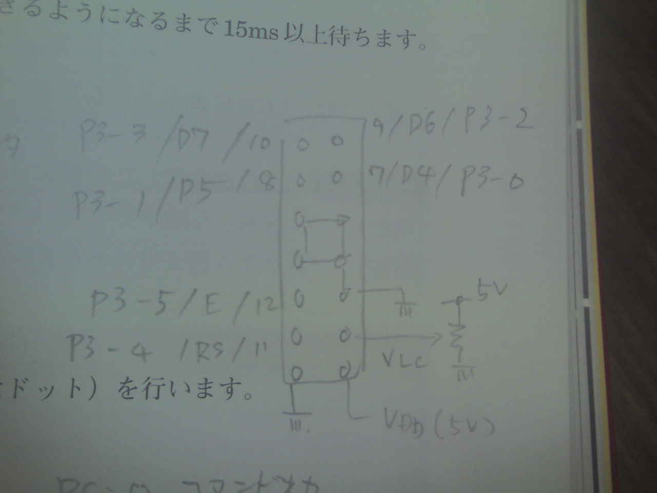 DCF_0058.JPG