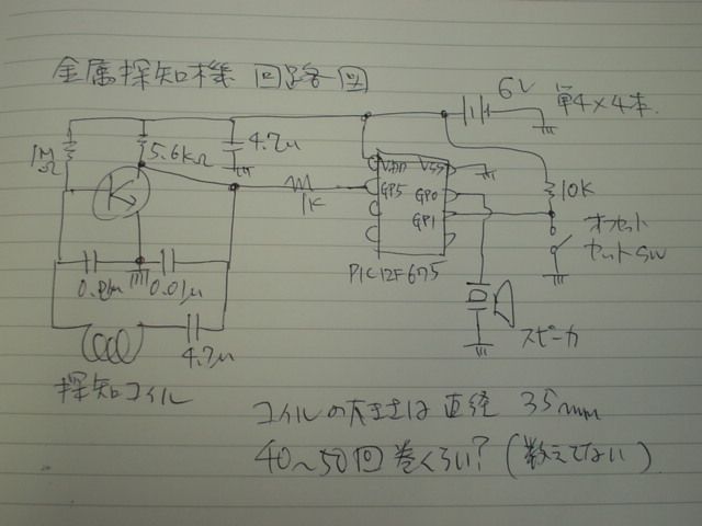 DSC03403.JPG