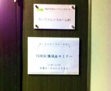 12月4日英語学習日記.jpg