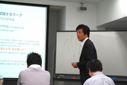 名刺活用セミナー11月東京開催