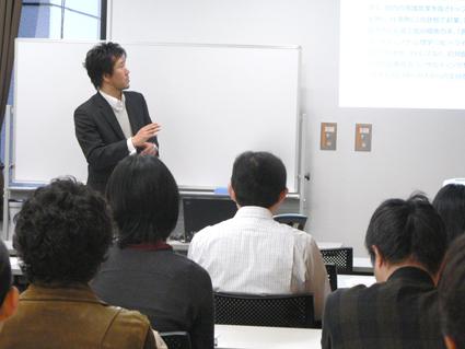 中野貴史 セミナー