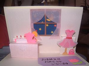 手作りで立体バースデーカード ... : ひな祭り 折り紙 立体 : 折り紙
