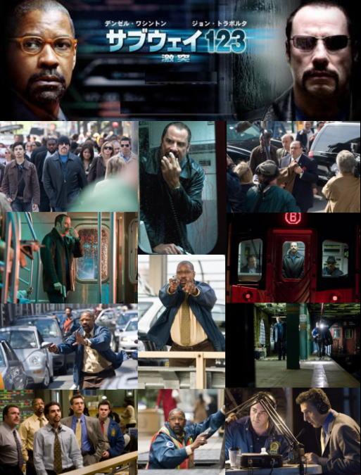 ★サブウェイ123 激突(2009)★   C...