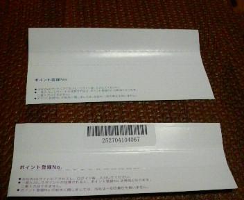 2011-02-28 12:22:09