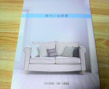 2011-01-18 20:11:39