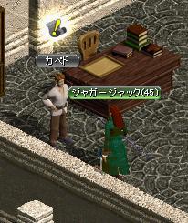 カペド.JPG