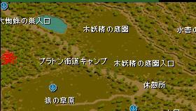 ソードスパイダーの沸き場所.JPG