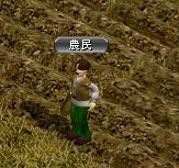 7番目の農民.JPG