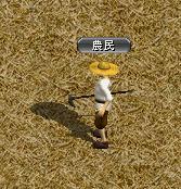 8番農民.JPG